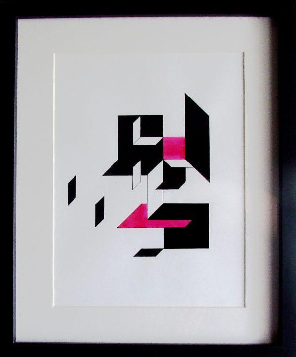 Série II, Construção VII, IV, 2015